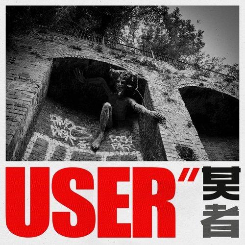 Rockwell – User EP [Shogun Audio]