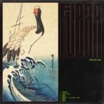Tsuruda – FUBAR EP [Alpha Pup]