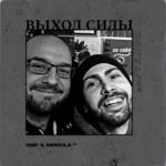 SRP & Modul8 – Vykhod Sily Podcast